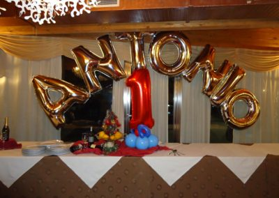 PallonciniPrimoCompleanno 3